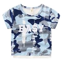 เสื้อยืดแฟชั่นลายทหาร-EASY-สีฟ้า