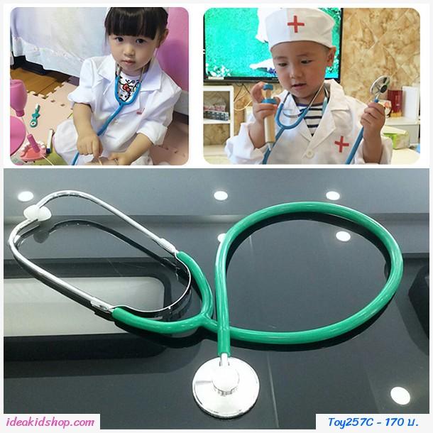 หูฟังเสียงคุณหมอ Stethoscope สีเขียว