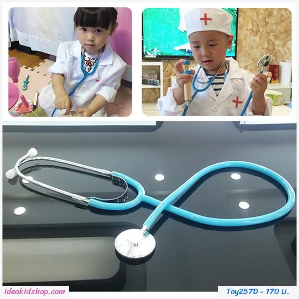 หูฟังเสียงคุณหมอ Stethoscope สีฟ้า