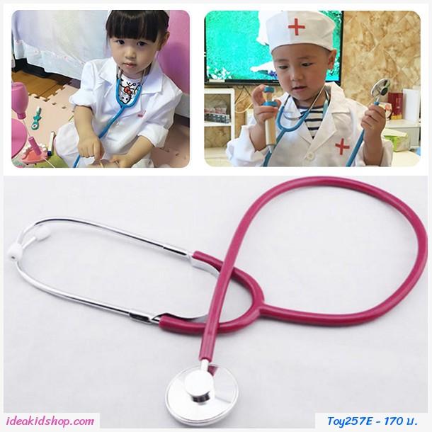 หูฟังเสียงคุณหมอ Stethoscope สีเลือดหมู