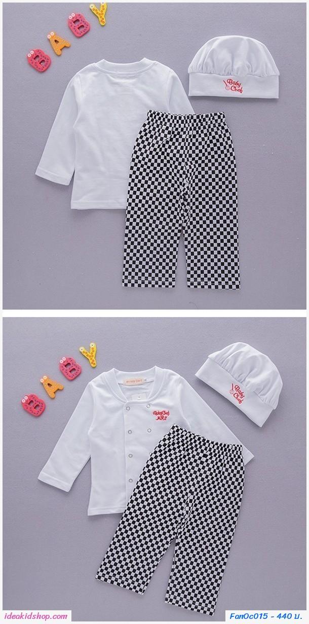 ชุดเสื้อกางเกง+หมวกเชฟ พ่อครัวเชฟ(เซต 3 ชิ้น)
