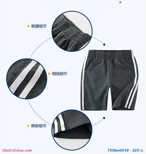 กางเกงวอร์มขาสั้น แถบข้างสองเส้น สีเทาเข้ม
