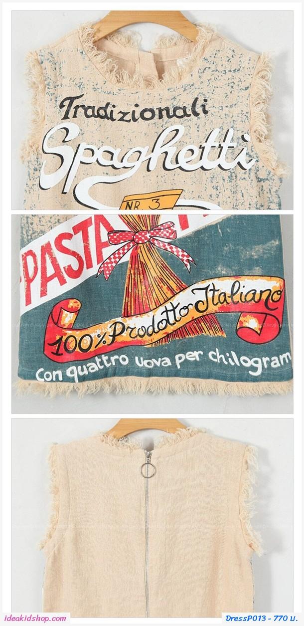 เดรสแฟชั่นKorea Spaghetti สีครีม
