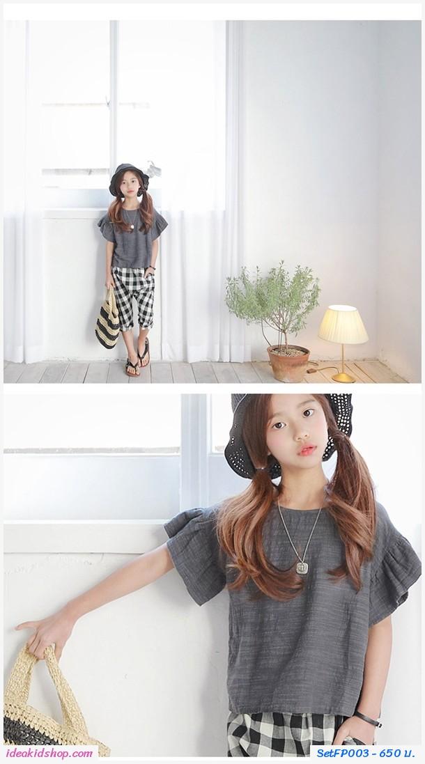 ชุดเสื้อกางเกงแฟชั่น Korea ลายตาราง สีเทาดำ