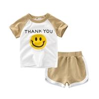 ชุดเสื้อกางเกงแฟชั่น-Thank-You-สีน้ำตาล