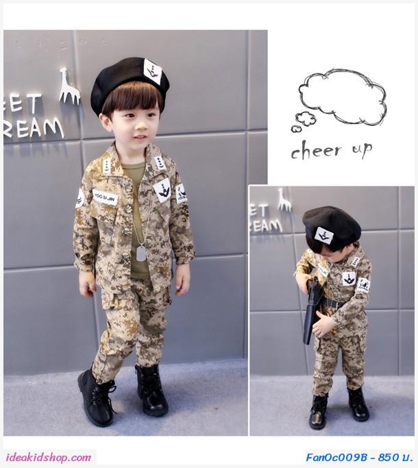 ชุดทหารเกาหลี YOO SI JIN สีน้ำตาล(เซต 7 ชิ้น)
