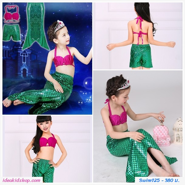 ชุดว่ายน้ำทูพีชนางเงือกน้อย Mermaid(เซต 3ชิ้น)