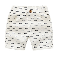 กางเกงขาสั้นสุดเท่-ลายก้างปลา-สีขาว