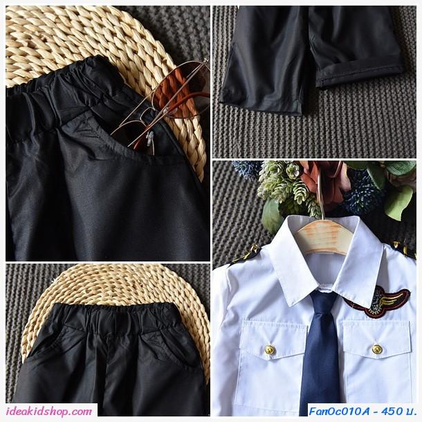 ชุดอาชีพเสื้อ  นักบินตัวน้อย เด็กชาย(ได้ 3 ชิ้น)