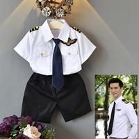ชุดอาชีพเสื้อ--นักบินตัวน้อย-เด็กชาย(ได้-3-ชิ้น)