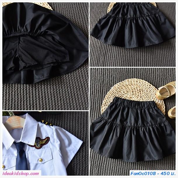 ชุดอาชีพเสื้อ  นักบินตัวน้อย เด็กหญิง(ได้ 3 ชิ้น)