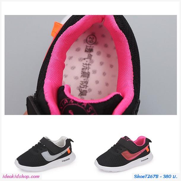 รองเท้าผ้าใบเด็ก สไตล์ NIKE สีเทา
