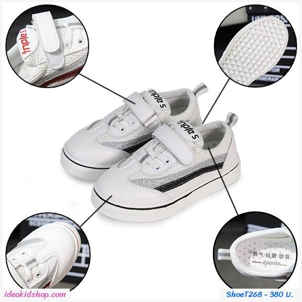 รองเท้าผ้าใบเด็ก Van Sport สีขาว