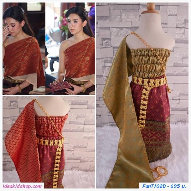 ชุดไทย ผ้าถุงการะเกด สไบผ้าไหมอินเดีย สีทอง