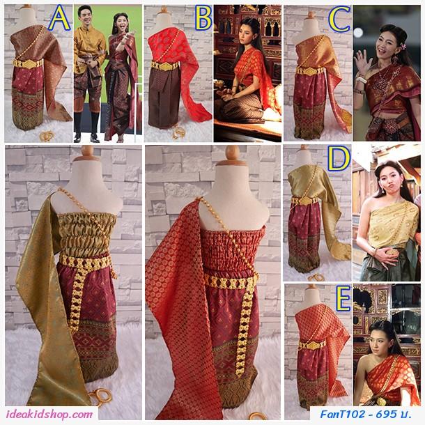 ชุดไทย ผ้าถุงการะเกด สไบผ้าไหมอินเดีย สีแดง