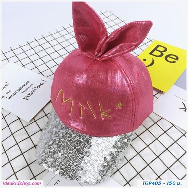 หมวกแก๊ปสไตล์น่ารักแต่งหูกระต่าย Milk สีชมพู