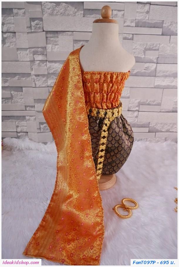 ชุดไทยการะเกดโจง สไบผ้าไหมอินเดีย สีเหลืองทอง