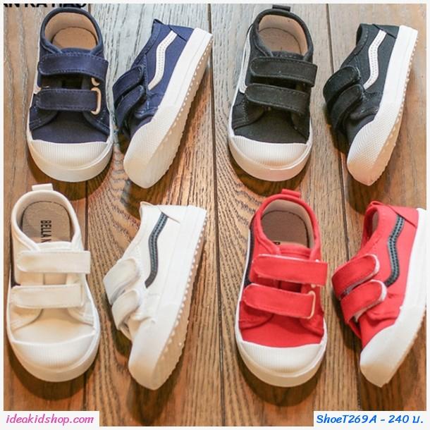 รองเท้าผ้าใบแต่งแถบคาดแฟชั่น สีขาว