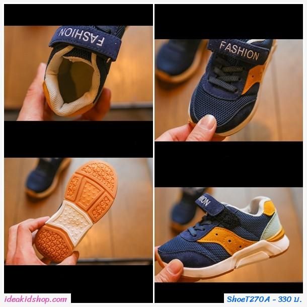 รองเท้าผ้าใบสปอร์ต Fashion สีเทา