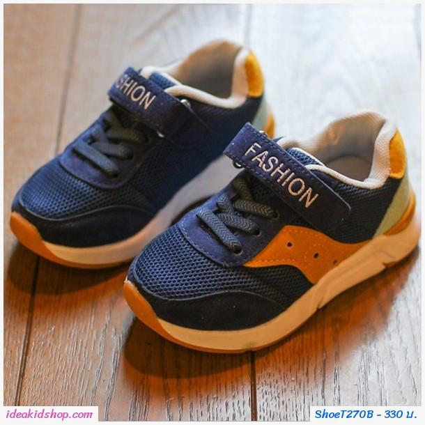 รองเท้าผ้าใบสปอร์ต Fashion สีกรม