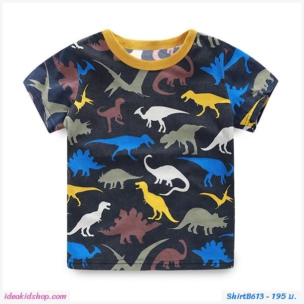 เสื้อยืดแฟชั่นรวมพันธุ์ไดโนเสาร์ สีกรม