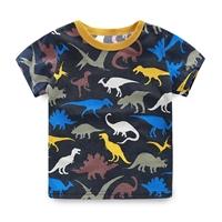เสื้อยืดแฟชั่นรวมพันธุ์ไดโนเสาร์-สีกรม