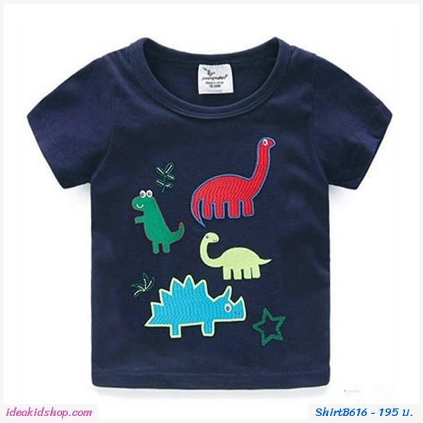 เสื้อยืดเด็กรวมไดโนเสาร์ สีกรม