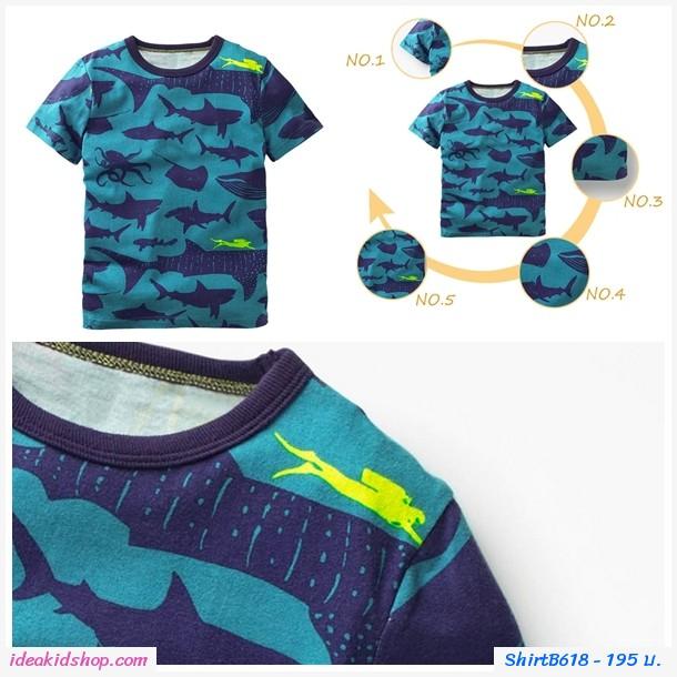 เสื้อยืดแฟชั่นเด็กลายฉลาม Shark สีฟ้าเขียว