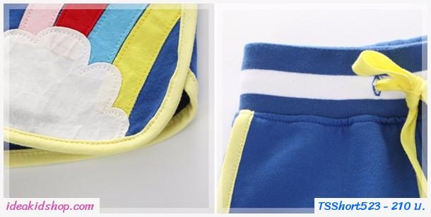 กางเกงวอร์มขาสั้นสุดเก๋ ลายสายรุ้ง สีน้ำเงิน