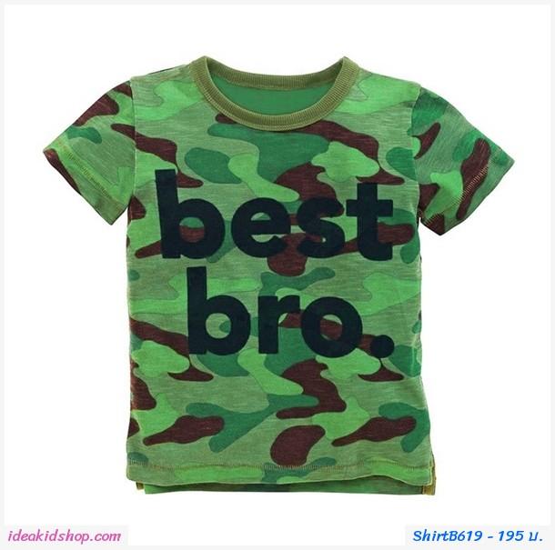 เสื้อยืดเด็กลายทหารแฟชั่น Best Bro สีเขียว