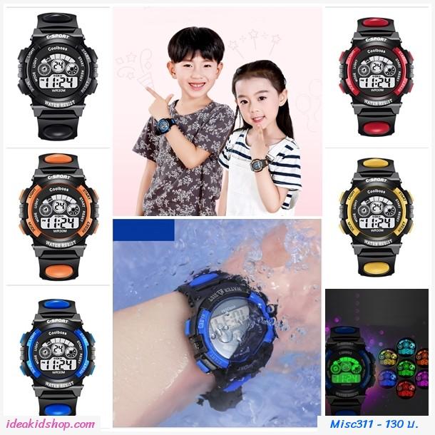นาฬิกาข้อมือดิจิตอลเด็ก C-Sport สีน้ำเงิน