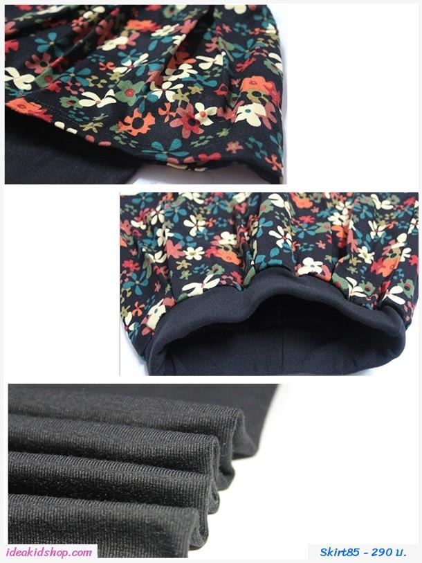 กระโปรงกางเกงขายาวแฟชั่น ลายดอกไม้ สีดำแดง