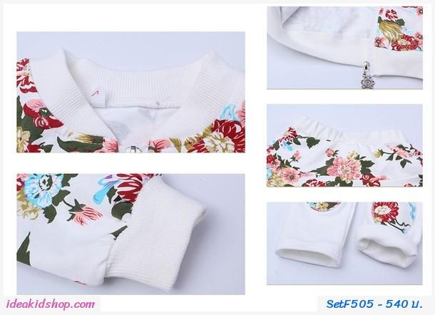 ชุดเสื้อกางเกงกระโปรง ลายดอกไม้ สีขาวแดง