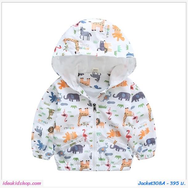 Jacket มีฮู้ดผ้าร่มลายสัตว์น่ารัก Animals สีขาว