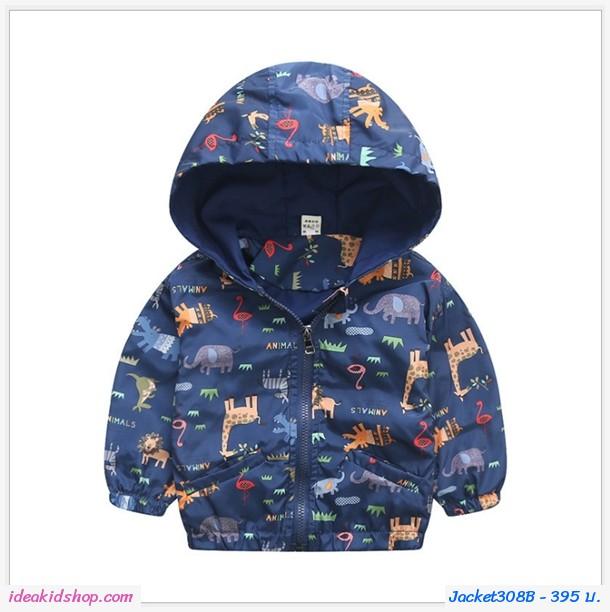 Jacket มีฮู้ดผ้าร่มลายสัตว์น่ารัก Animals สีกรม