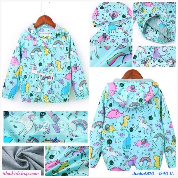 Jacket มีฮู้ดผ้าร่ม Rainbow Unicorn สีมิ้นต์
