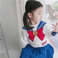 เสื้อไหมพรม-Sailor-Moon-สึคิโนะ-สีขาว