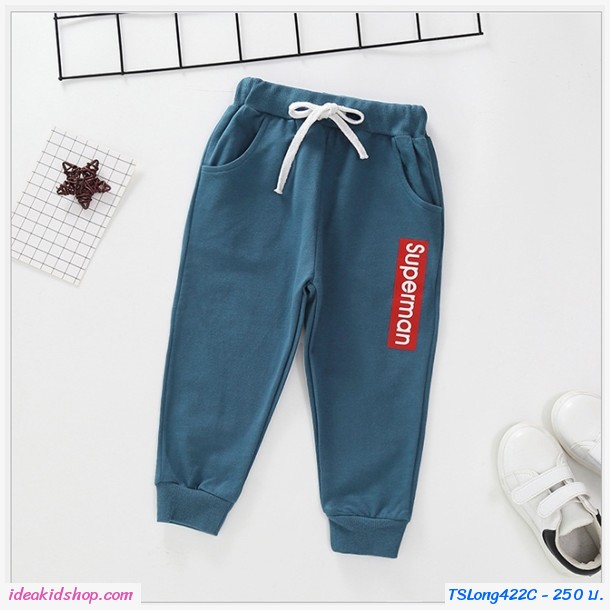 กางเกงวอร์มขายาวแฟชั่น Superman สีฟ้าอมเทา