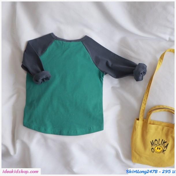 เสื้อแขนยาวทูโทนแฟชั่น FOREVER YOUNG สีเขียว