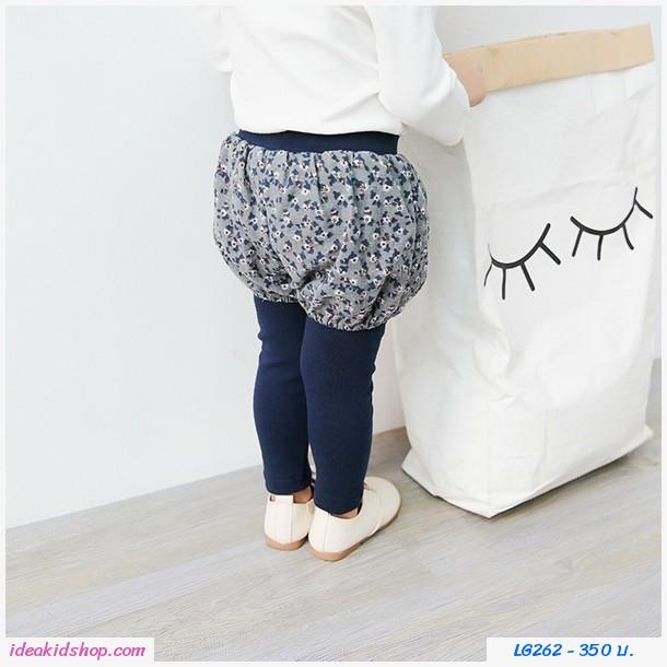 กางเกงเลกกิ้งดอกไม้บาน โทนสีกรม