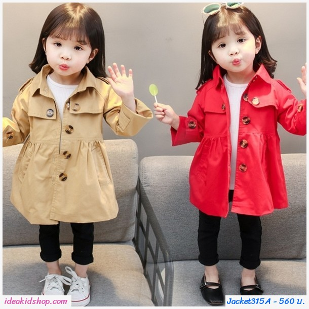 Jacket เสื้อคลุมแขนยาวแฟชั่นเกาหลี สีแดง