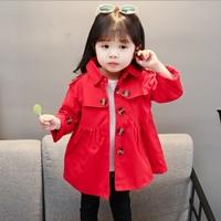 Jacket-เสื้อคลุมแขนยาวแฟชั่นเกาหลี-สีแดง