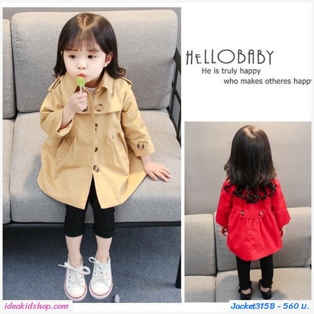 Jacket เสื้อคลุมแขนยาวแฟชั่นเกาหลี สีน้ำตาล