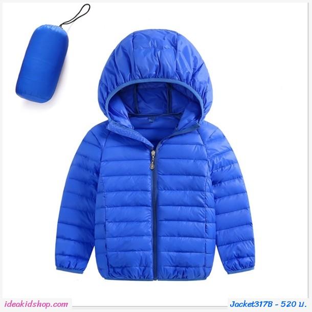 เสื้อคลุมแขนยาวมีฮู้ด สไตล์ยูนิโคล่ สีน้ำเงิน