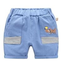 กางเกงขาสั้นสกรีนลายน้อยหมา-สีฟ้า