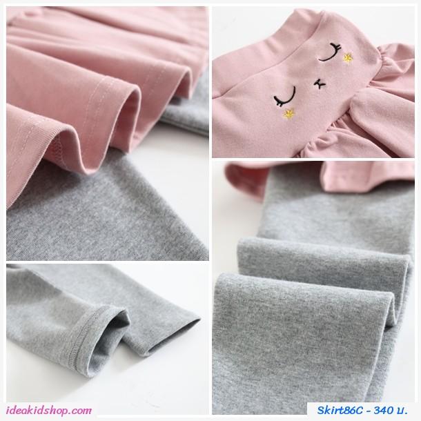 กระโปรงกางเกง แมวเหมียว CAT STAR สีชมพูกะปิ