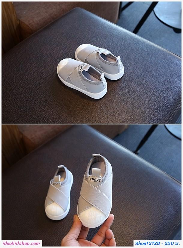 รองเท้าผ้าใบเด็กแบบสวม Superstar Slip On สีเทา