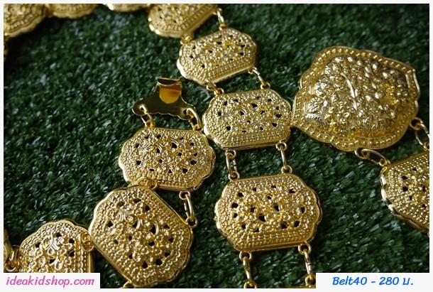 เข็มขัดทองดอกพิกุล หัวเหลี่ยม ชุดไทย การะเกด สีทอง