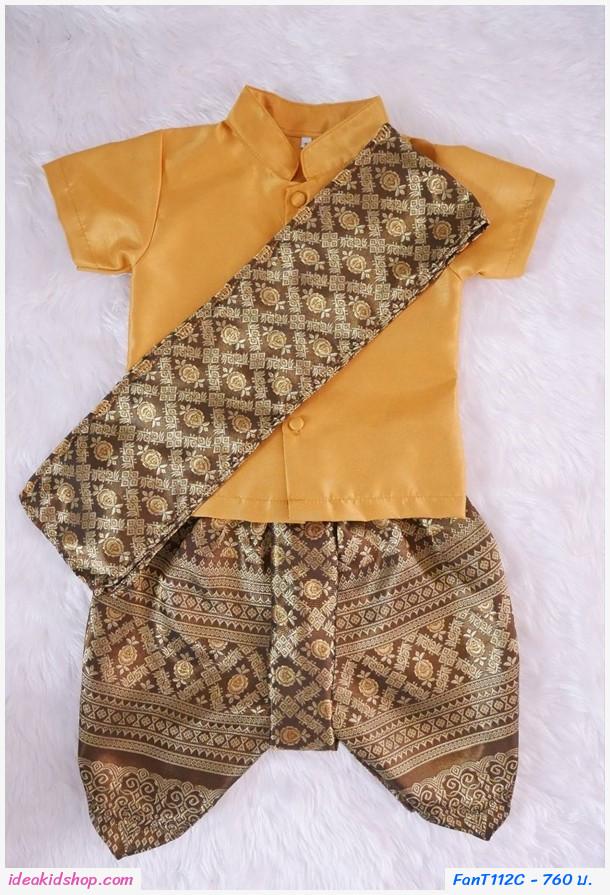 ชุดไทยเด็กชายแขนสั้นพร้อมผ้าพาด พี่หมื่น สีทอง