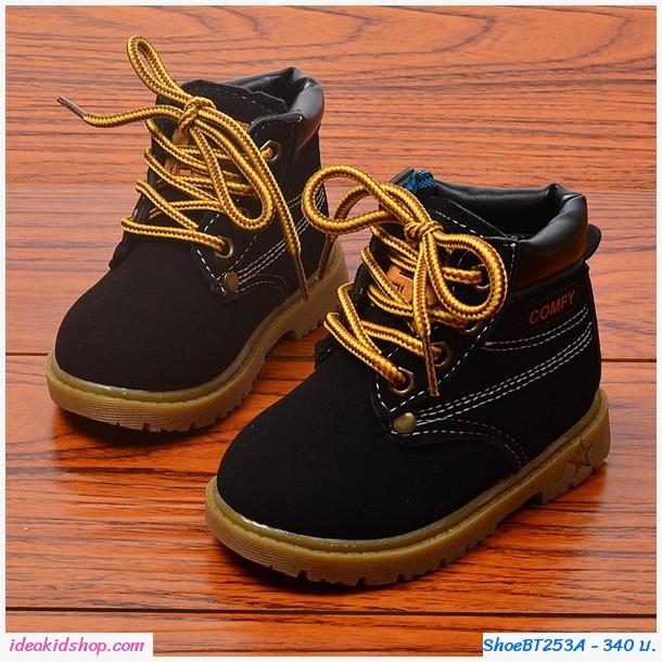 รองเท้าบูทสั้นแต่งเชือกทูโทน Comfy สีดำ